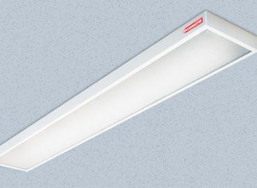 Офисные светодиодные светильники «GSP» (потолочные)