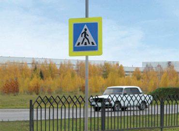 """Светодиодные дорожные знаки на солнечных электростанциях """"GD"""""""