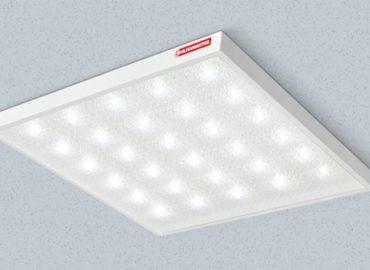 Офисные светодиодные светильники GSA