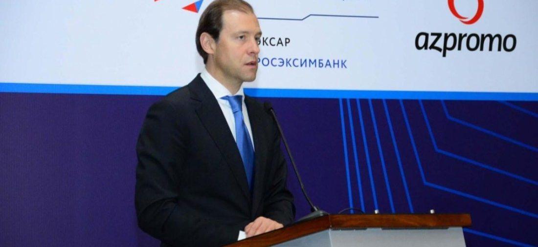 """КОМПАНИЯ """"АГРОМАСТЕР"""" С ДЕЛОВОЙ МИССИЕЙ В АЗЕРБАЙДЖАНЕ"""